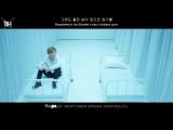 KARAOKE BTS - 2! 3! (Hoping For More Good Days) (рус. саб)
