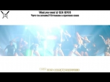 [KARAOKE] TAEYEON  - Up&Down (feat. HYOYEON of Girls' Generation) (рус. саб)