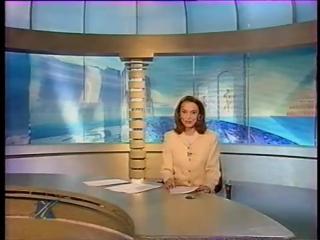 staroetv.su / Новости культуры (Культура, апрель 1998) Окончание выпуска
