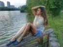 Анастасия Серединина фото #47