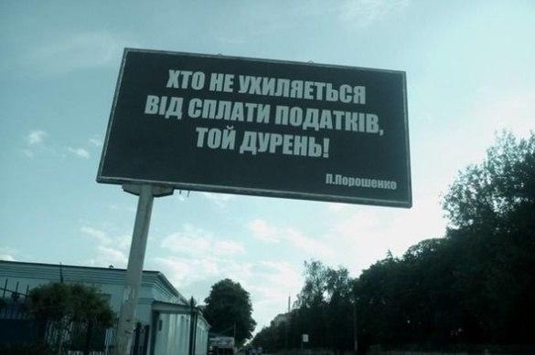 Подозрение Онищенко будет подписано на следующей неделе, - Луценко - Цензор.НЕТ 8939