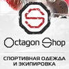 Октагон Шоп | Octagon Shop