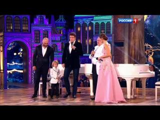 Синяя птица. Елисей Мысин, Денис Мацуев и Вахтанг. Мандарин