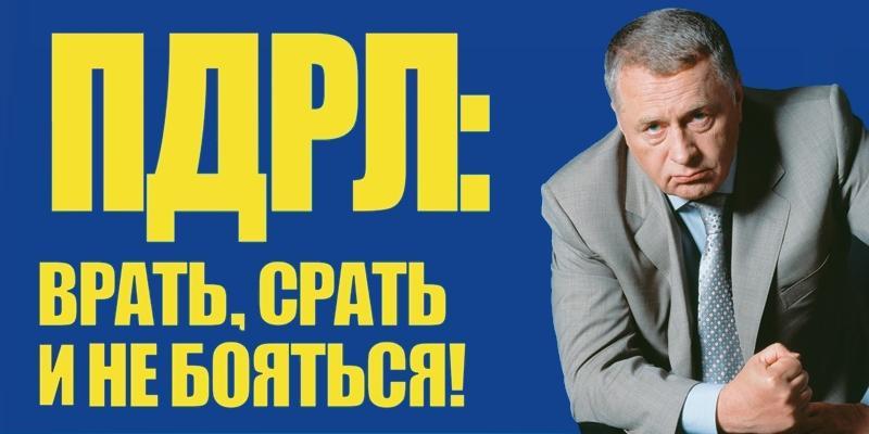 В Симферополе избиратели голосуют в автобусах - Цензор.НЕТ 7075