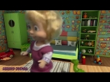 Маша и Медведь Мультик с игрушками Маша вывела динозавра Мультфильм из игрушек Masha and the Bear