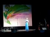 Гран-при Международного конкурса-фестиваля
