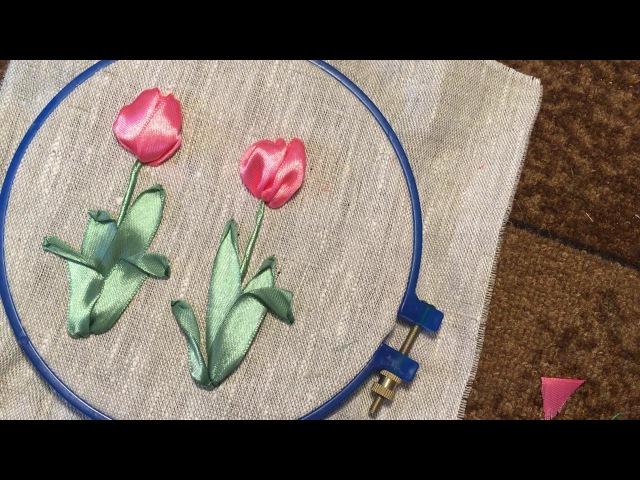 Вышивка тюльпана лентами
