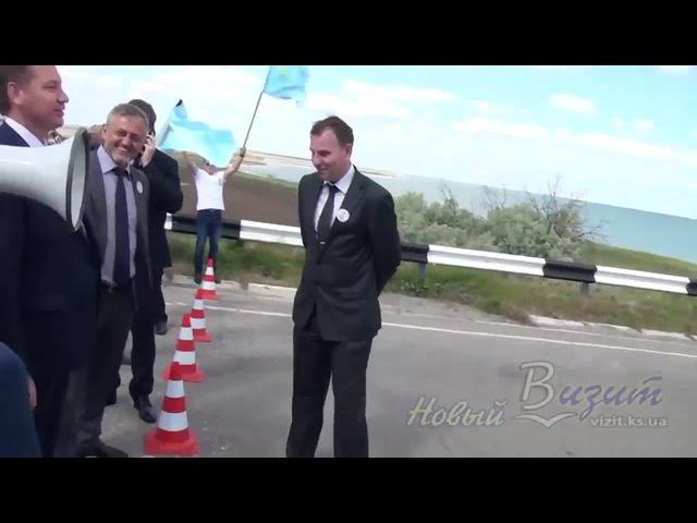 Путин сдавайся, Демон!