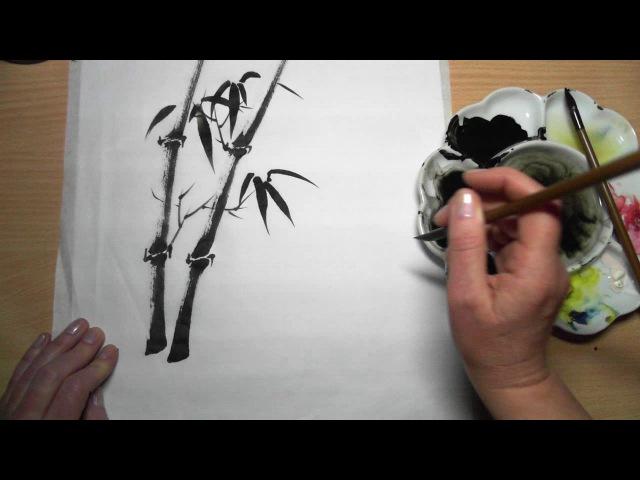 Как рисовать бамбук на рисовой бумаге тушью в стиле китайской живописи. Дзен-живопись.