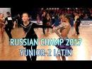 Danila Boriskin Elizaveta Ulyanova Jive 2017 Russian Championship Yunior2 LAT