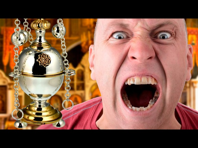 Православный коллектор прощает долги | Пранки от Евгения Вольнова | Пранкота