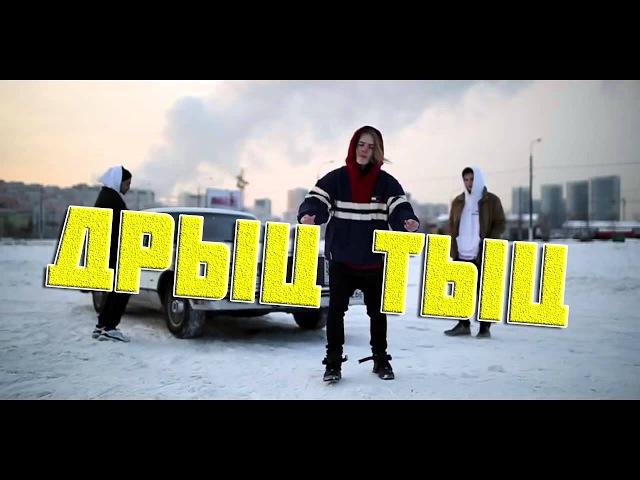 Фиксики Дрыц Тыц Телевизор ПОЛНАЯ ВЕРСИЯ by VladFun