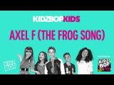 KIDZ BOP - Axel F (Frog Song)- Dance