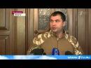 19 июня 2014. Луганск. Отряд армии ЛНР разгромил батальон Айдар . Откровения военнопленных. Луга