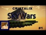 1 Cristalix Как всегда я лох и не одной победы