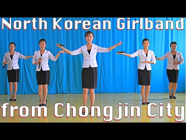North Korean Girlband - Part 1