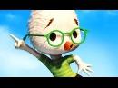 ЦЫПЛЕНОК ЦЫПА.Дисней.Disney Chicken Little аудио сказка: Аудиосказки - Сказки - Сказки на н ...