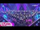 PRODUCE 101 season2 [단독/최종회] 나야 나 Final 생방송 무대 170616 EP.11