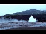 Strokkur (Haukadalur, Золотое кольцо, Исландия)