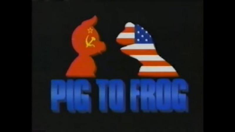 Muppet Show - Free to Be... a Family (rus sub). Спокойной ночи, малыши встречаются с Маппет-шоу.