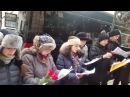 Американцы поют Гимн России в память о погибших в авиакатастрофе александровцах...