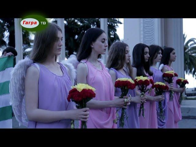 21 мая в Гагре почтили память жертв русско кавказской войны