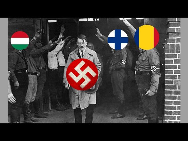 Союзники Гитлера №1 : Финляндия, Румыния, Венгрия