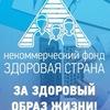"""Реабилитационный центр """"Рекавери-Самара"""""""