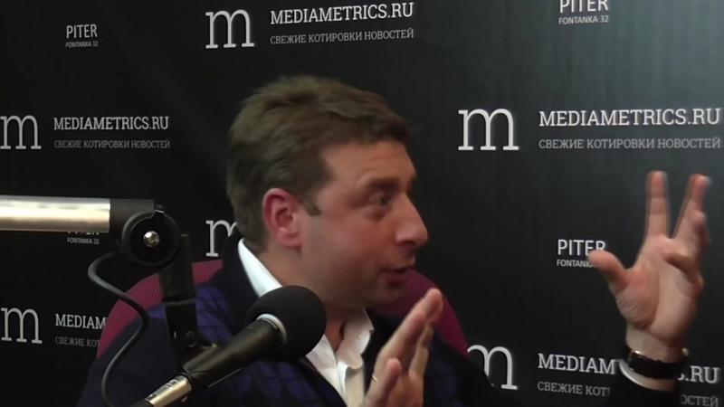Миллиардер Аркадий Пекаревский о Майкле Роуче и книге Алмазный Огранщик