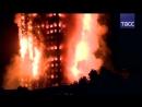 Пожар в высотном жилом доме в Лондоне