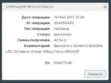 3lG2512882A.jpg
