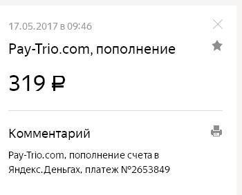 I_coUHVeLV4.jpg