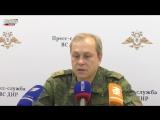 СРОЧНО!!! Экстренное заявления Эдуарда Басурина. Обострение ситуации.