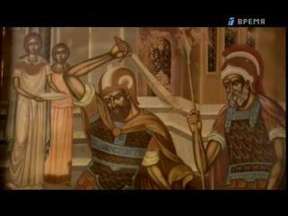 Иисус - Нераскрытое дело/Jesus - The Cold Case (2011)
