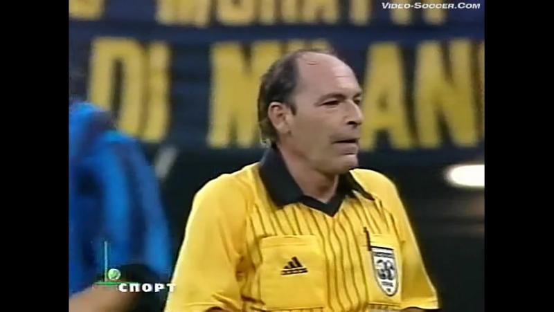 21/10/1998. ЛЧ 3 Тур. Интер (Милан) - Спартак 2:1