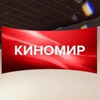 kinomir_siberia