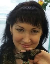 Людмила Людмилка