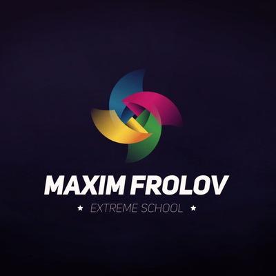 Макс Фролов