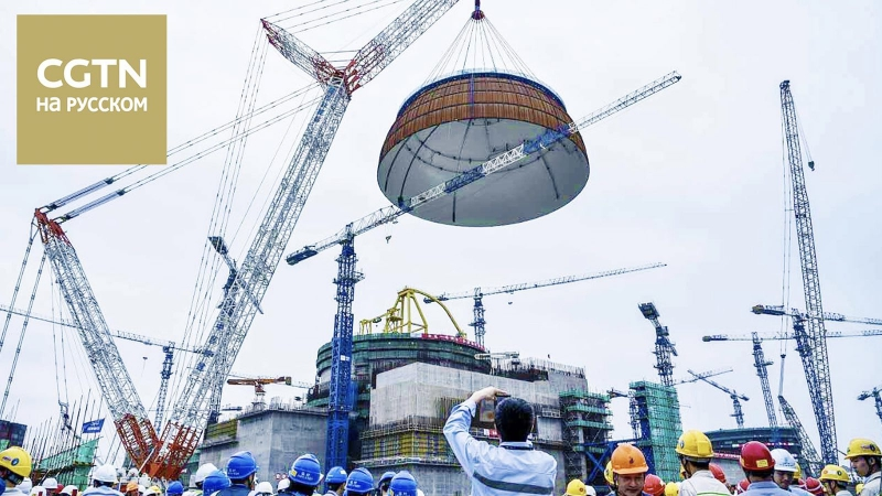 В Китае установили защитный купол на пятый энергоблок Фуцинской атомной станции