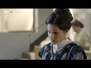 Министерство времени 1 сезон 3 серия (на португальском) - HDTV