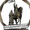 ВИДЕОМОНТАЖ во Владимире