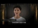 LuHan s 《XXVII》won the Mainland Album Of the Year in 2017 Asian Music Gal