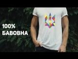 Рекламные материалы- видеозаставка UKR  Патріотичні футболки з українською символікою ?? Заходи к нам http://babini.vmayke.org/c