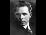 Борис Гмыря-Взяв би я бандуру Mobile, 192x144p