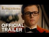 Kingsman - Золотое кольцо - Официальный трейлер - HD