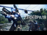 Titanfall 2 — Режим «Перестрелка»