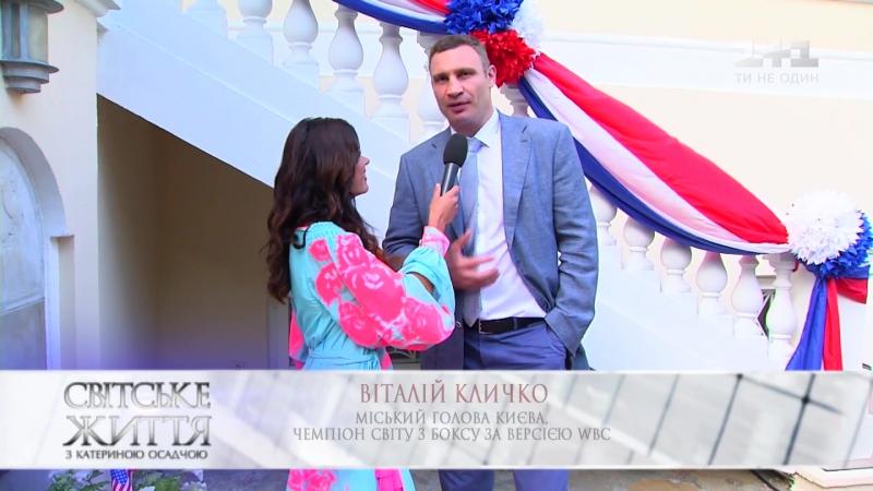 Віталій Кличко зізнався, що його діти народилися в Америці