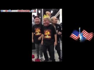 Трамп Путин и Ким Чен Ын  Смешной танец на выставке в США Американские маски