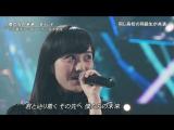 Momota Kanako, Ieiri Leo and Suzuki Airi - Bokutachi no Mirai [FNS Kayousai 2016.12.14 Cut]