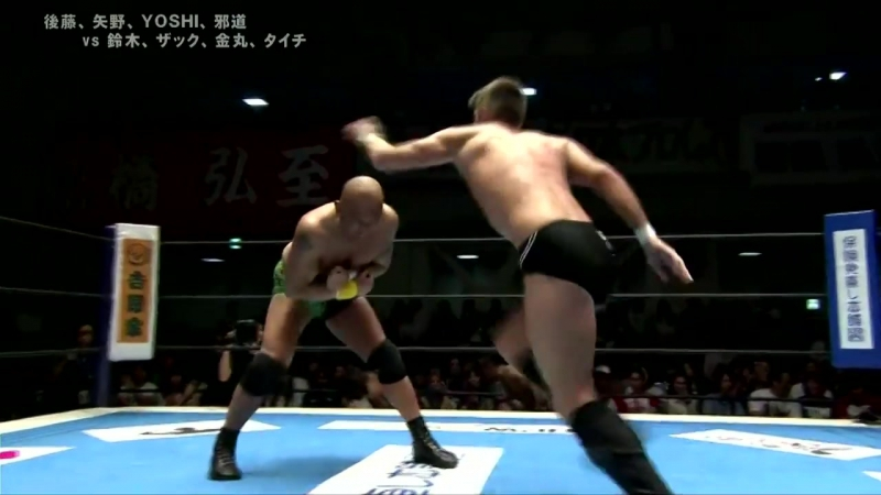Hirooki Goto, Toru Yano, YOSHI-HASHI, Jado vs. Minoru Suzuki, Zack Sabre Jr., Yoshinobu Kanemaru, Taichi